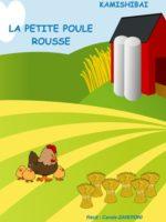 La petite poule rousse - spectacle bebe - petite enfance - 13006 - 13005 - L Art Dû - Théâtre-page-001