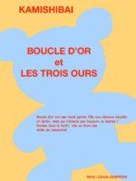 boucle d'or - Kamishibaï - Spectacle Bébé - jeune public - theatre marseille - 13006