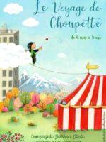 Spectacle enfant - Compagnie poisson Pilote - Théâtre - L'Art Dû - Théâtre - Marseille - 13006 - L'Art Dû- spectacel bébés - Choupette