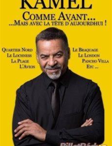 Kamel - Humoriste - Marseille - L'Art Dû - 13006